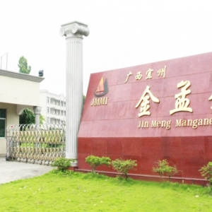 Guangxi Hechi City Yizhou Jinmeng Manganese Industry Co., Ltd.
